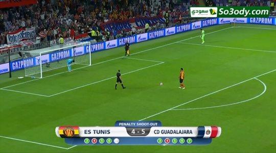 أهداف مباراة .. الترجي التونسي 1 (6) - 1 (5) ديبورتيفو .. كأس العالم للاندية