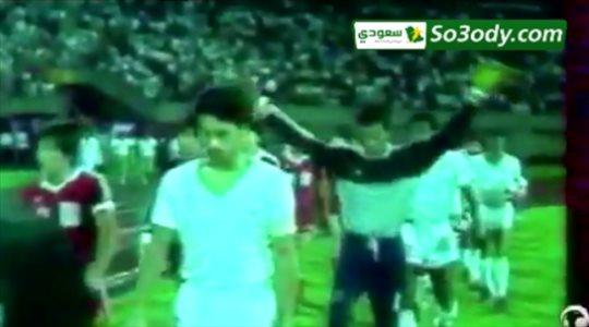 الأخضر السعودي يستعيد ذكرى سعيدة قبل كأس آسيا 2019