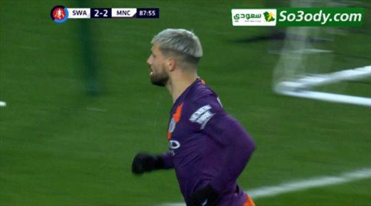 اهداف مباراة .. سوانزي 2 - 3 مانشستر سيتي .. كأس الإتحاد الإنجليزي
