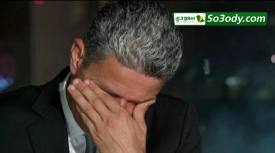 زبيربية يجهش بالبكاء بعد فوز النجم الساحلي بكأس زايد للأندية الأبطال