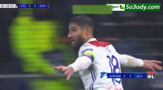 اهداف مباراة .. ليون  2 - 2 هوفنهايم .. دوري ابطال اوروبا