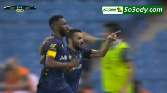 هدف التعادل للتعاون في مرمى الاتحاد .. نهائي كاس خادم الحرمين الشريفين