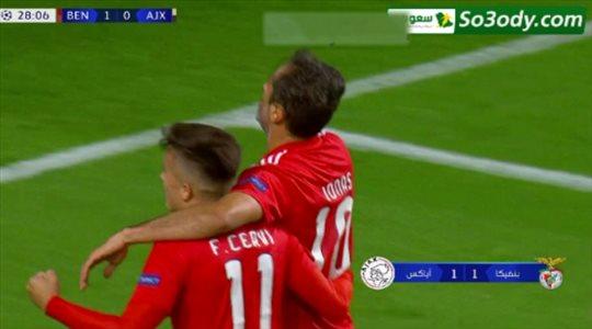 اهداف مباراة بنفيكا  1 - 1 أياكس أمستردام .. دوري ابطال اوروبا