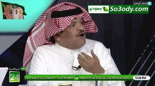 عدنان جستنيه : الأهلي المصري خائف من اتحاد جدة مثلما كان مرعوبا من الهلال