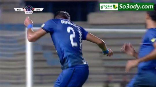 اهداف مباراة .. النجمة  1 - 4 الاهلي  .. كاس زايد للاندية  الابطال