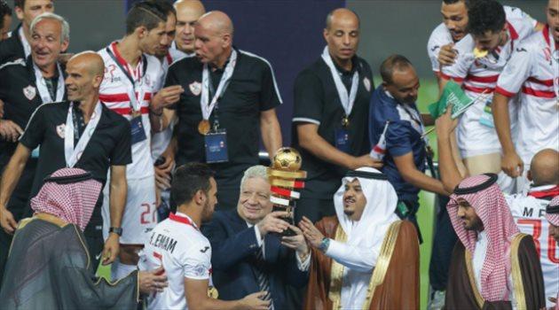 تتويج الزمالك بكأس السوبر السعودي المصري