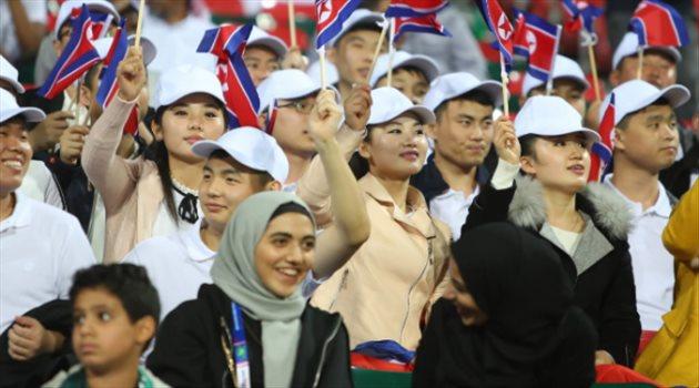 جماهير كوريا الشمالية في مباراة السعودية