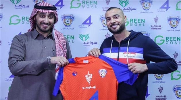 عامر شفيع يرحل عن الفيحاء | سعودى سبورت