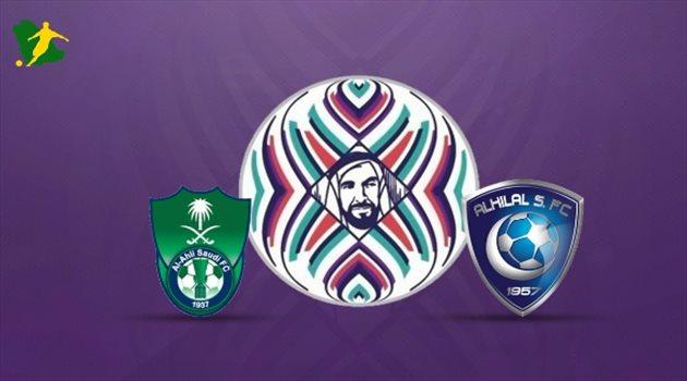 فيديو جرافيك.. كأس زايد| الهلال والأهلي في الخطوة الأولى نحو المباراة النهائية