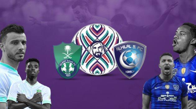 شاهد بالفيديو.. أهداف ومهارات نجوم الهلال والأهلي قبل نصف نهائي كأس زايد