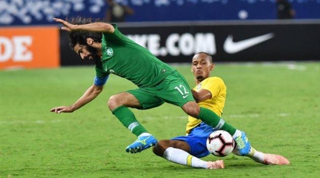 السعودية والبرازيل