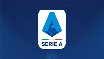 أندية إيطاليا تتحد ضد يوفنتوس في تصويت تعديل نظام دوري أبطال أوروبا
