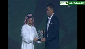 حفل رابطة الدوري السعودي للمحترفين لتوزيع جوائز الأفضل في 2019