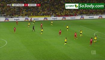 ملخص مباراة .. بوروسيا دورتموند 2 - 0 بايرن ميونخ .. كأس السوبر الألماني