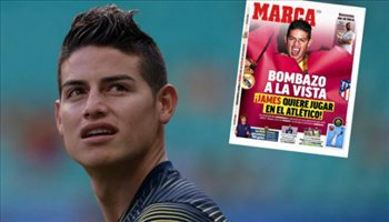 """قنبلة """"ماركا"""": خاميس يخون ريال مدريد وينتقل إلى أتلتيكو """"مجانا"""" !"""