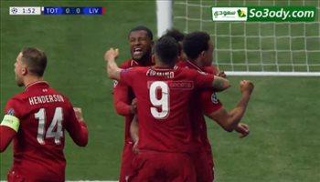 اهداف مباراة .. توتنهام 0 - 2 ليفربول .. نهائي دوري ابطال اوروبا
