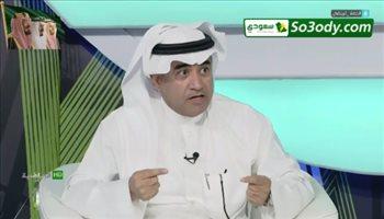 محمد الغامدي : إدارة نادي الهلال مشوشه