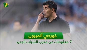 ألميرون .. 7 معلومات عن مدرب الشباب الجديد