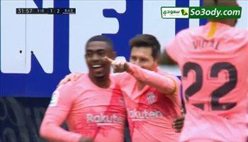 أهداف مباراة .. برشلونة 2 - 2 ايبار .. الدوري الاسباني
