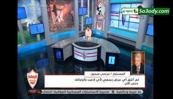 """رئيس الزمالك عن انتقال طارق حامد للاتحاد:""""لم أتلقى أي عروض"""""""