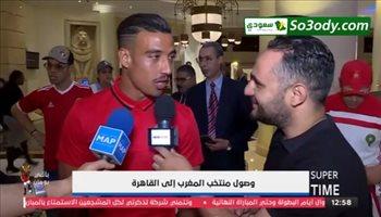 لاعب المغرب يوجه رسالة خاصة لمهاجم النصر