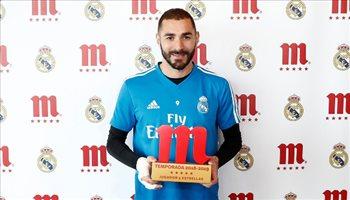 رسميا.. بنزيما أفضل لاعب في ريال مدريد هذا الموسم