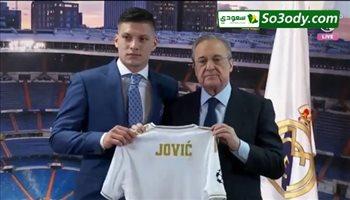 ريال مدريد يقدم لاعبه الجديد لوكا يوفيتش