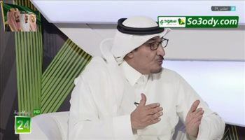 عايد الرشيدي : الهلال أكبر المستفيدين من دعم الهيئة وجدل كبير مع الصرامي وسعد مبارك