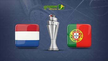 مباشر| نهائي دوري الأمم الأوروبية.. البرتغال في مواجهة هولندا