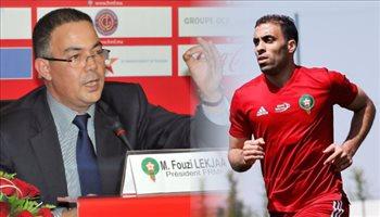تقارير تكشف عن اجتماع عاجل لإعادة حمد الله إلى منتخب المغرب
