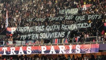 الموافقة على رحيل نيمار نهائيا بعد سباب جماهير باريس سان جيرمان ضده