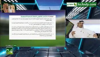 مريح المريح : الستار سيسدل قريباً على قضية نادي النصر