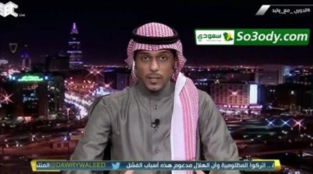 الحكم فهد المرداسي يكشف عن كارثة تحكيمية بمباراة العدالة والفيحاء