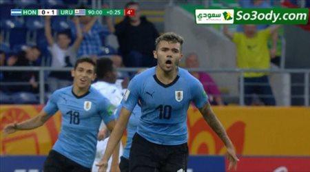 اهداف مباراة .. الهندوراس0 - 2 أوروجواي .. كاس العالم للشباب