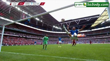 ملخص مباراة .. مانشستر سيتي 1 (5)-(4)1 ليفربول .. كأس الدرع الخيرية
