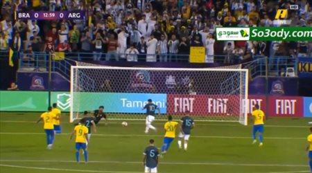 اهداف مباراة .. الارجنتين 1 - 0 البرازيل ..  سوبر كلاسيكو