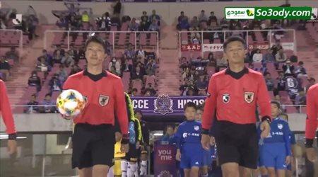 ملخص مباراة .. أوراوا ريد 1 - 1 سانفريس هيروشيما .. الدوري الياباني