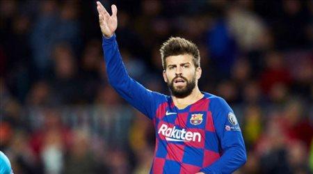 بيكيه يفاجئ جماهير برشلونة قبل الكلاسيكو