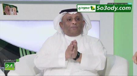 حسن عبد القادر : مدرب الشباب لعب بطريقة الأندية الصغيرة
