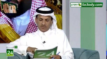 تصريحات تؤكد علي عدم الرغبة في بقاء عموري في الهلال هذا الموسم للاصابة