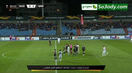 إيقاف مباراة ديديلانجي وكارباغ اغدام بسبب إقتحام الجمهور