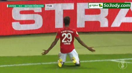 اهداف مباراة .. بايرن ميونخ 3 - 0 لايبزيج .. نهائي كاس المانيا