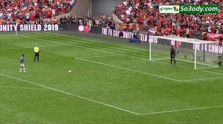 أهداف مباراة .. مانشستر سيتي 1 (5)-(4)1 ليفربول .. كأس الدرع الخيرية