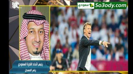 تصريحات رئيس الإتحاد بعد الوصول لنهائي كأس الخليج