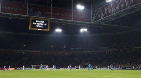 تحرك قضائي ضد الاتحاد الهولندي بعد إلغاء الدوري