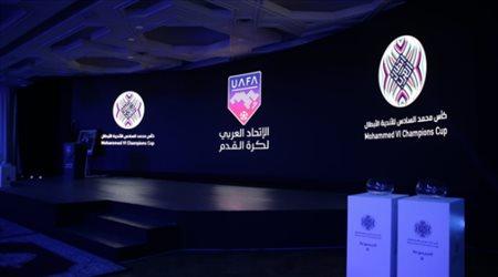 """كأس محمد السادس  حقيقة """"تخفيض"""" الجوائز المالية للاتحاد والرجاء"""