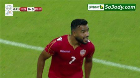 أهداف مباراة .. البحرين 1 - 0 العراق .. نهائي كأس غرب آسيا