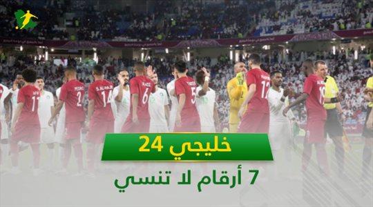 فيديو| خليجي 24.. أرقام تاريخية لا تنسى بعد تتويج البحرين الأول