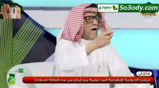 عبد الرحمن السماري : الهلال هو نادي القرن ولماذا الحرب عليه ؟ وغيرهم ماعندهم إلا اللجلجة