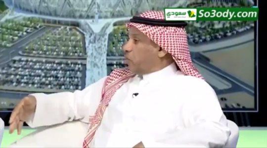 سعد مبارك : الهلال أمام الأهلي في وسط الملعب كان فوضى